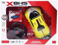 X8HS Fast Sports Remote Control Car