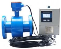 Electro Magnetic Water Flow Meter