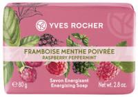Yves Rocher Raspberry Peppermint Soap 80g