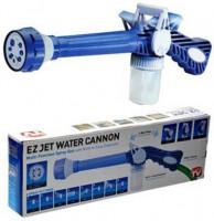 EZ Jet Water Cannon 8-in-1 Turbo Spray Gun