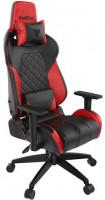 Gamdias Achilles E1 L RGB Gaming Chair