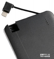 Proda Picoo Series Power Bank with Built-In iSO Cable