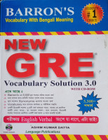 Barrons GRE Vocabulary with Bangla Meaning