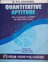 Quantitative Aptitude DR. R.S Aggarwal