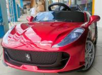 Ferrari Baby Car