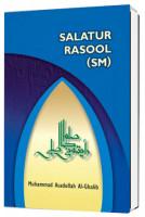 Salatur Rasool (SM)