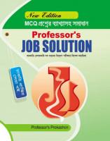 Professor's Job Solution