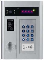 Zhudele ZDL-980C88R Video Intercom Outdoor Unit