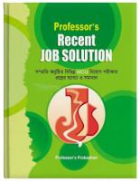 Professors Recent Job Solution