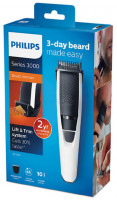 Philips Series 3000 Multigroom Trimmer
