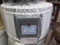 Tropica Automatic Electric Geyser 15 Gallon