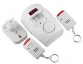 Bond M88LE PIR Motion Sensor Security Burglar Alarm