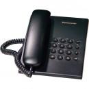 Panasonic  KX-TS500 Wall-Mountable Telephone Set