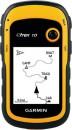 Garmin eTrex 10 Worldwide Basemap Handheld GPS Navigator