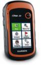 Garmin eTrex 20x Handheld GPS Navigator with 2.2