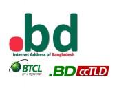 Dot BD Domain Registration with .bd Name Server Change