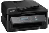 Epson M200 Superior Speed Mono Laser Multifunction Printer