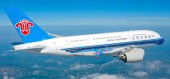 Dhaka to Beijing Round Air Ticket by China Southern Airlines