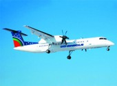 Cox's Bazaar to Dhaka Round Air Ticket by US-Bangla Airlines