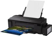 Epson L1800 Borderless A3+ Color InkJet 15 PPM Photo Printer