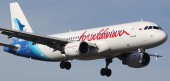Dhaka to Chennai Return Air Ticket Frae by Maldivian Air
