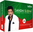 Sandhi Sudha Plus Ayurvedic Treatment Oil for Body Pain