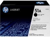 HP 51A Genuine Black Color Toner for HP LaserJet Printers