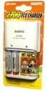 Sanyo Eco Charger AC 220-240V NiMH 2700 mAh 2 Pcs Battery