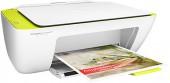 HP DeskJet Ink Advantage 2135 All-In-One Color USB Printer