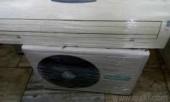 O General ASGA18FMTA 18000 BTU 1.5-Ton Split Air Conditioner