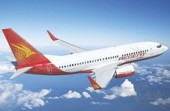 Dhaka to Cox's Bazar One Way Air Ticket Regent Airways