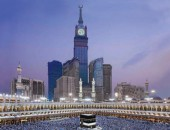 Super Deluxe Shifting Silver Hajj Package 5 Star Hotel 2016
