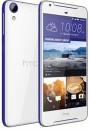 HTC Desire 628 Mobile 5