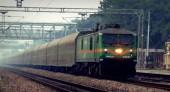 Kolkata to Jammu Tawi AC Train Ticket Jammu Tawi Express