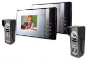 Video Door Phone 7 Inch LCD Hands-Free Intercom DM01