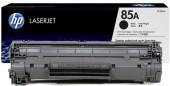 HP 85A LaserJet 1600 Page Yield Toner Cartridge