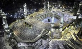VIP 5 Star Elegant Hajj Package Adjacent Al Haram