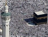 Madina Hajj Package With European AC Tent 2017