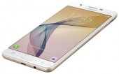Samsung Galaxy J7 Prime 13MP 3GB Dual SIM 5.5