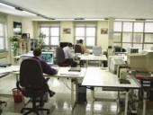 Design House Management Software