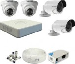 CCTV System Hikvision DS-7104HGHI-E1 Recorder 4-HD Camera