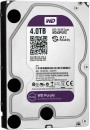 Western Digital Purple WD40PURX 4TB Internal Hard Disk