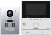 Panasonic VL-SF70 Wired 7 Inch Video Intercom System
