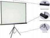 Tripod 60 Inch x 60 Inch Projector Screen