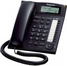Panasonic KX-TS880 Caller ID Integrated Corded Telephone