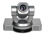 Yarmee YC547 HD PTZ 2.7MP Video Conference Camera