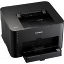 Canon imageCLASS LBP151dw 27 PPM USB Wireless Printer