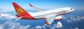 Dhaka to Jessore One Way Air Ticket by Regent Airways