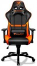 Cougar Armor High Quality Professional Gaming Chair
