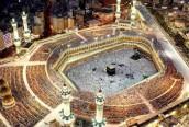 Ramadan Umrah Package for 14 Days 3 Star Hotel